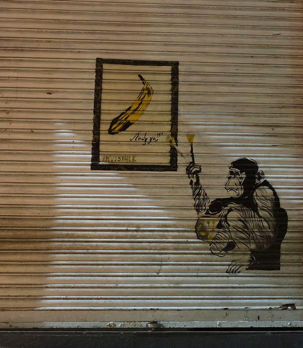 Граффити на ставнях. Таррагона. Испания