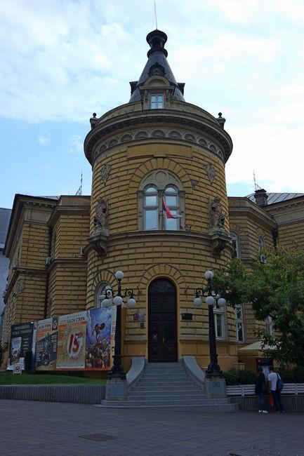 студенческий культурный центр SKC (1895, бывший офицерский клуб)