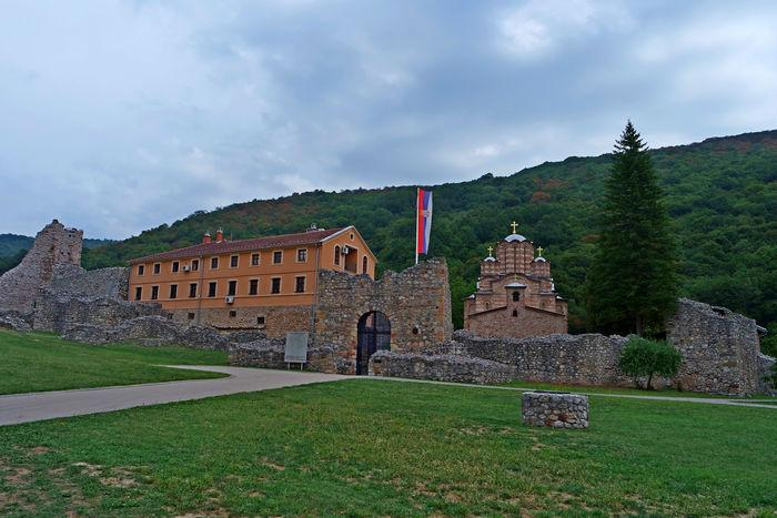Монастырь Раваница, Сербия