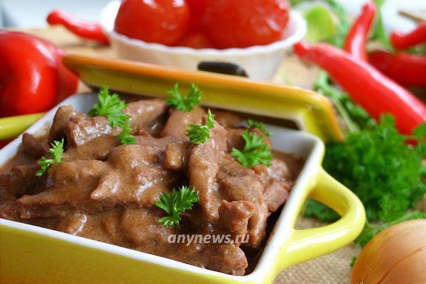 Паприкаш из говядины по-венгерски