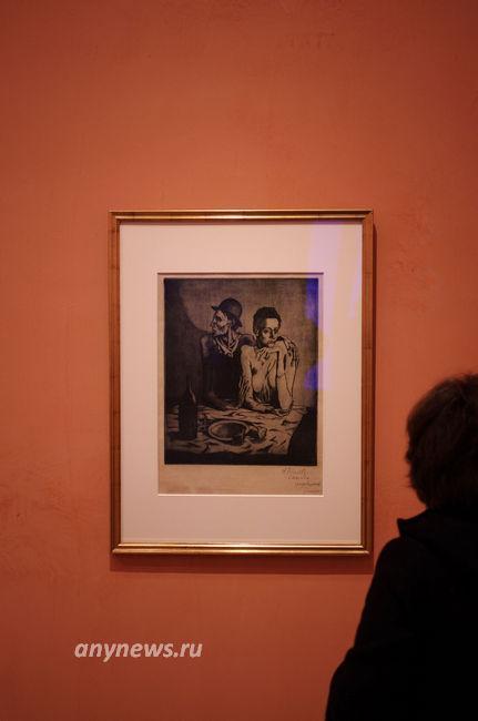 П. Пикассо, музей Тиссена-Борнемисы, Мадрид