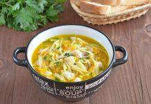 Суп с вермишелью и курицей - рецепт с фото