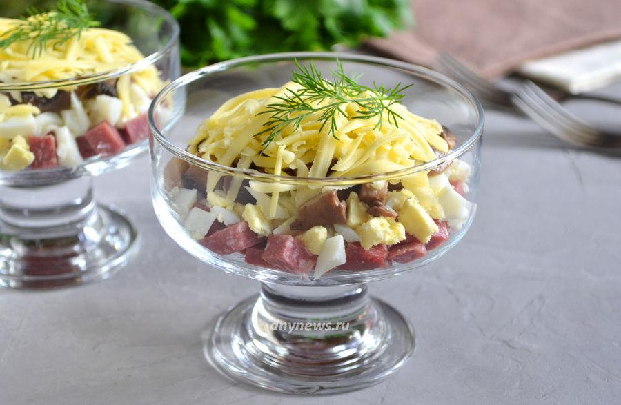 салат с колбасой грибами сыром - рецепт
