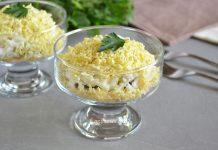 салат Нежность с курицей и черносливом - рецепт