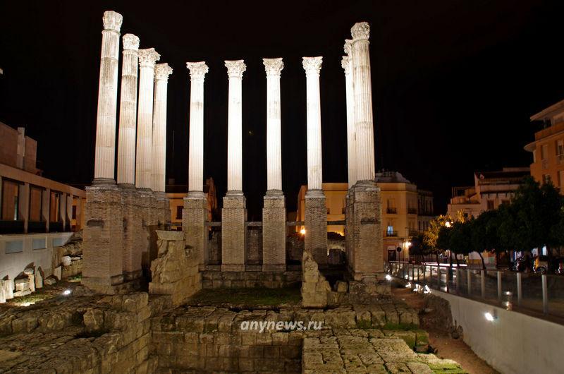 Римские руины