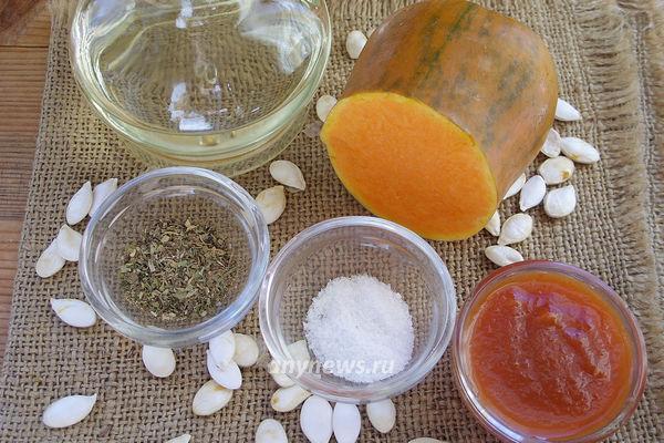 Как вкусно запечь тыкву со специями в духовке