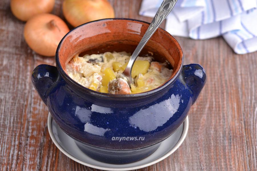 Горбуша в горшочках в духовке с картошкой -рецепт