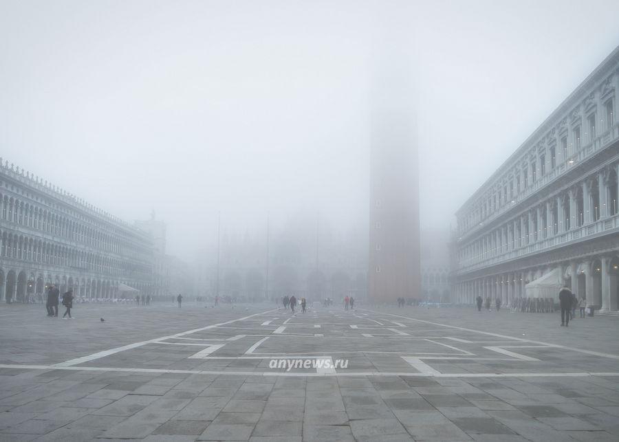 Веницианский туман