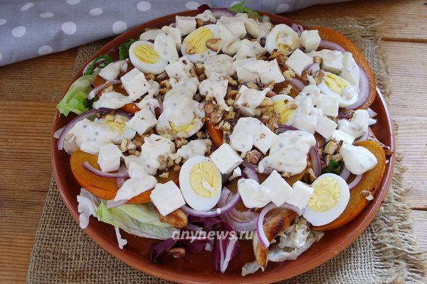Салат с хурмой и брынзой