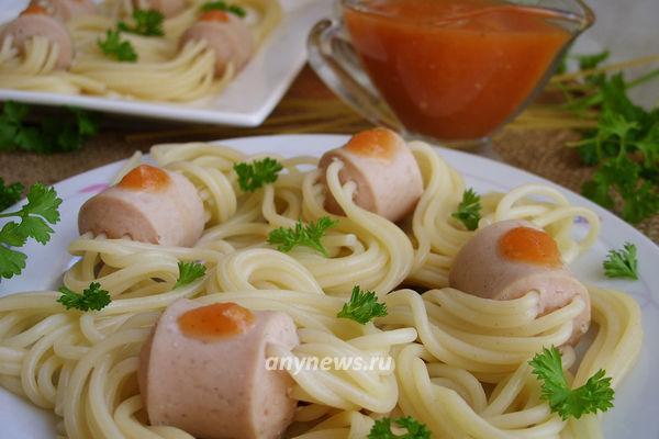 спагетти в сосисках
