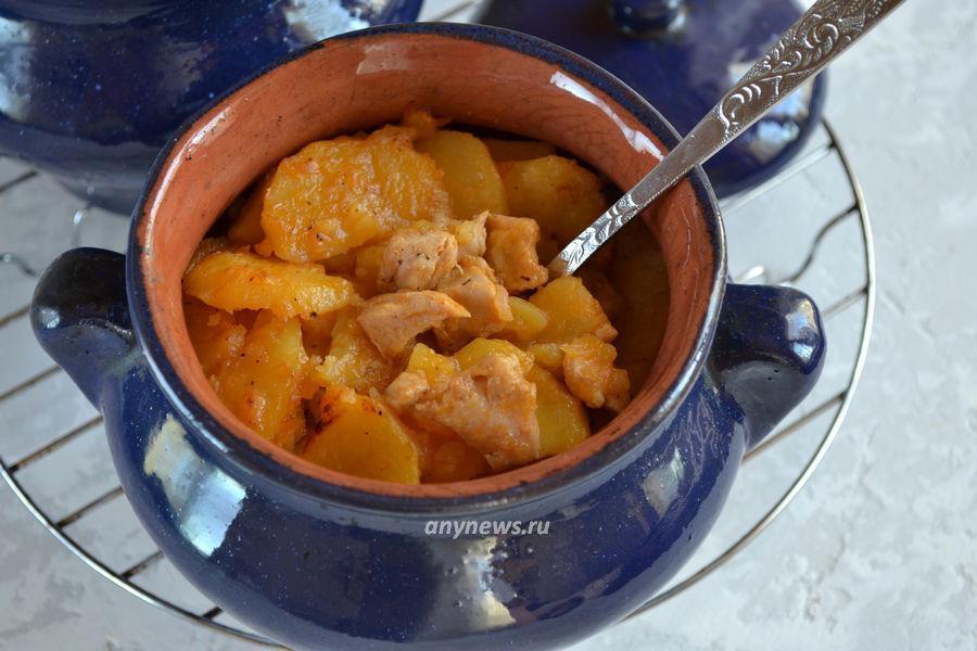 Жаркое из курицы в горшочках - рецепт
