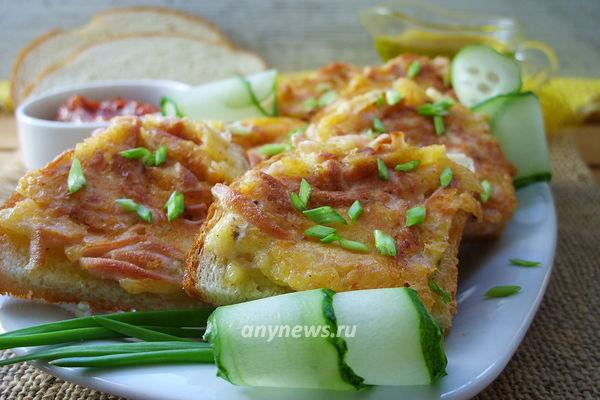 бутерброды с колбасой сыром и яйцом