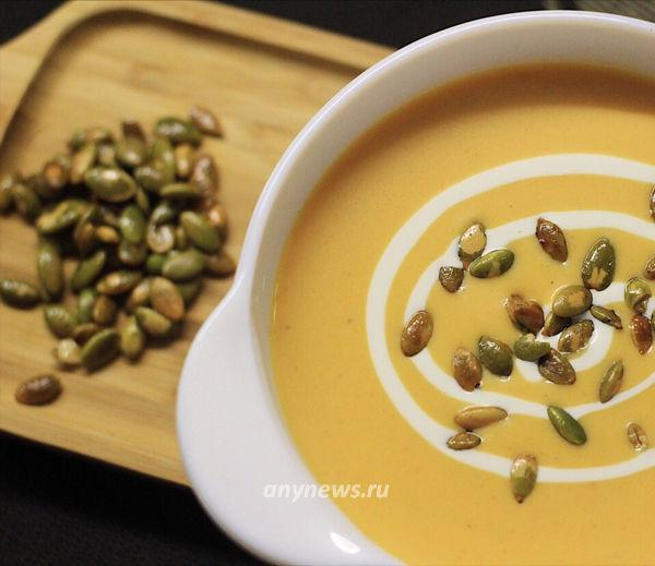 тыквенный крем-суп со сливками