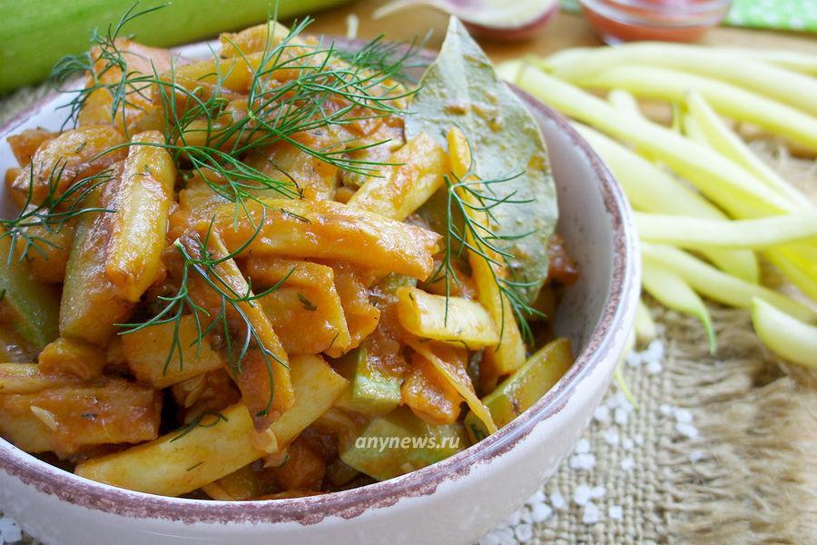 Тушеные овощи с фасолью стручковой - рецепт