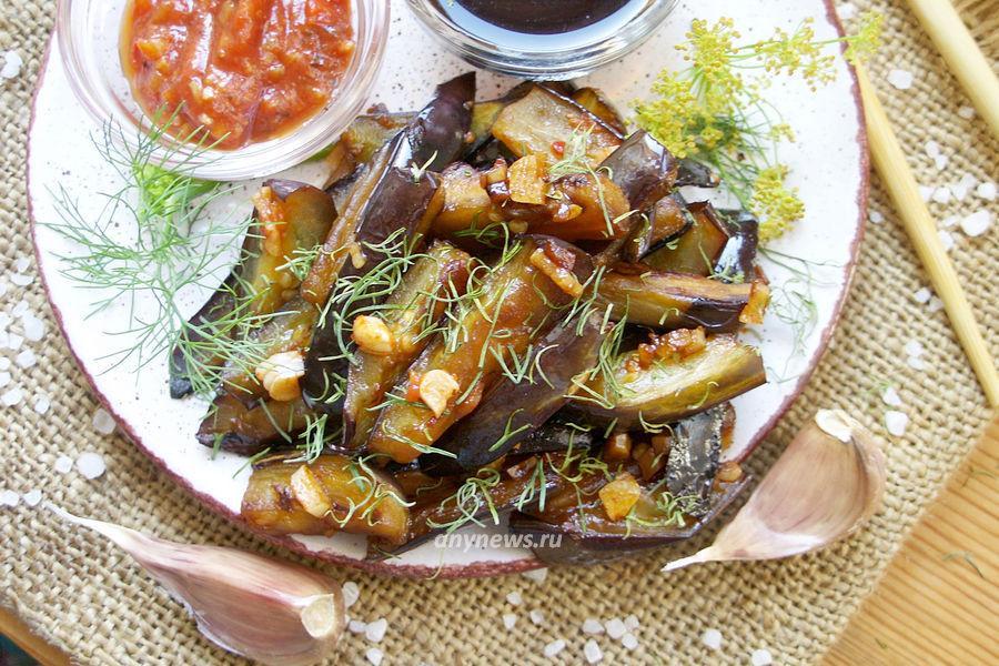 Баклажаны с чесноком и соевым соусом - рецепт