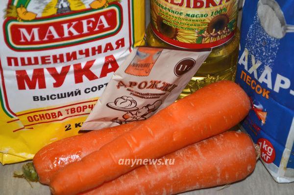 Жареные пирожки с морковкой - рецепт пошаговый с фото