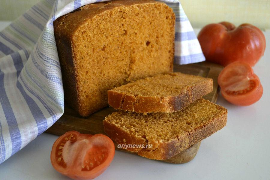 Томатный хлеб в хлебопечке - рецепт