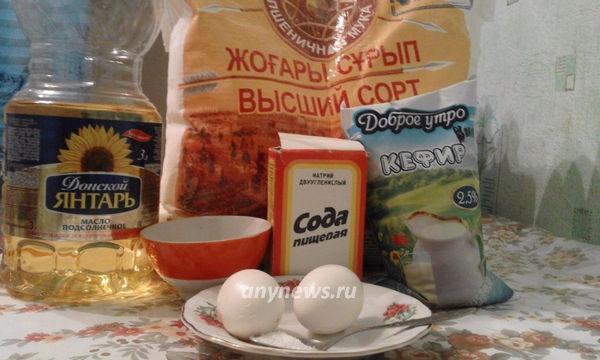 Кребли на кефире - рецепт пошаговый с фото