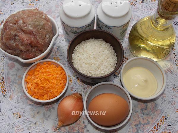 Рисовая запеканка с фаршем - ингредиенты