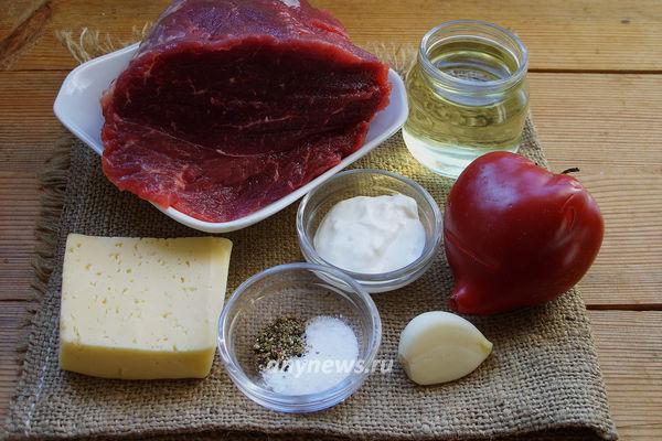 Рулетики из говядины с начинкой - ингредиенты