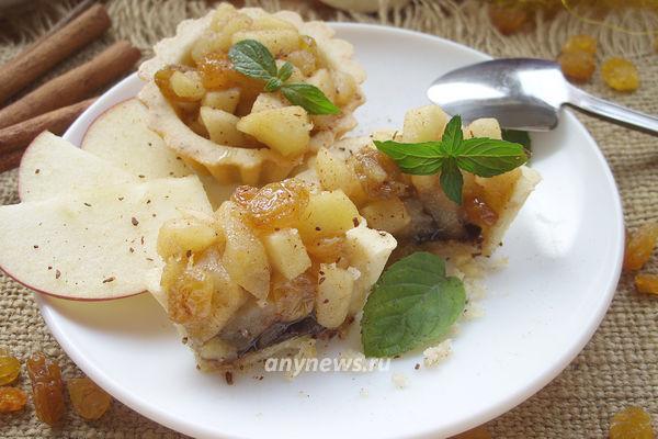 Песочные Тарталетки с яблоками и корицей