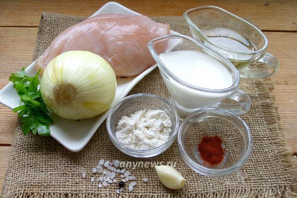 Бефстроганов из курицы со сливками - ингредиенты