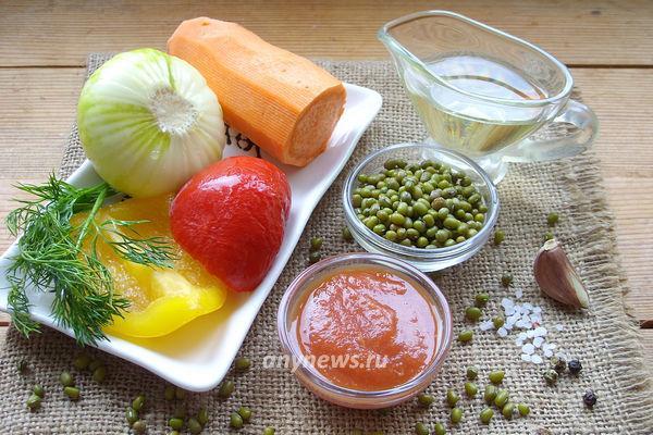 Маш с овощами на гарнир - ингредиенты
