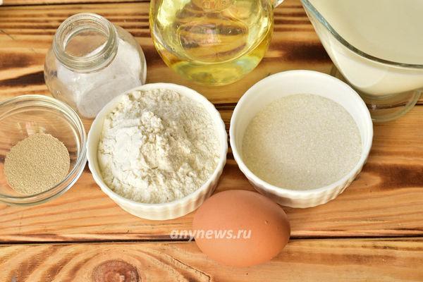 пасхальный кулич - ингредиеты