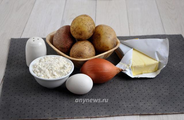 Ленивые вареники с картофелем - ингредиенты