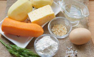 картофельные лепешки с сыром - ингредиенты