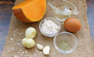 Оладьи из тыквы на сковороде - ингредиенты