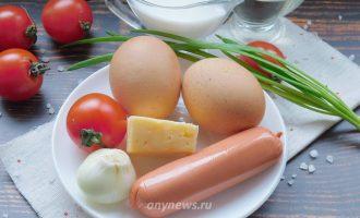Омлет с сосисками и помидорами - ингредиенты