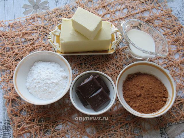 Сливочное шоколадное масло - ингредиенты