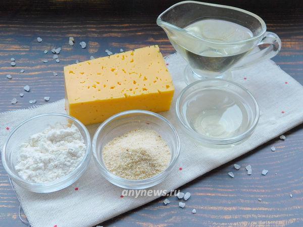 сырные шарики - ингредиенты