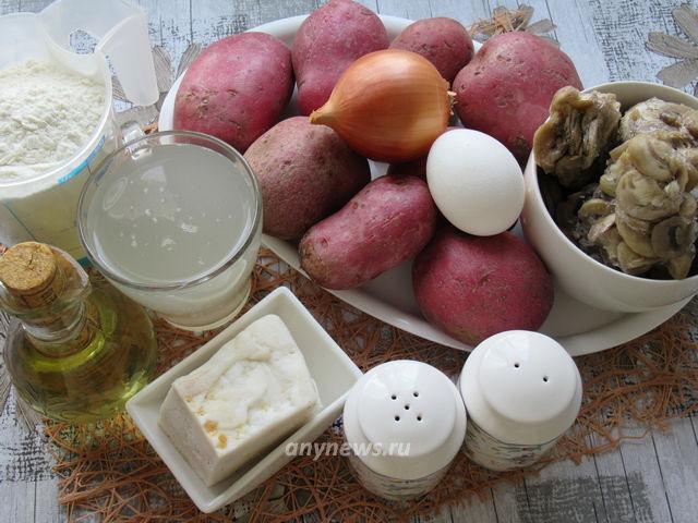 Домашние вареники с картошкой и грибами - ингредиенты