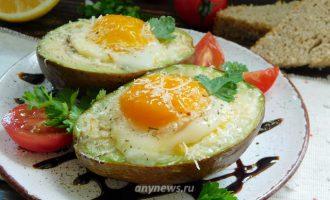 Авокадо с яйцом в духовке - пошаговый рецепт