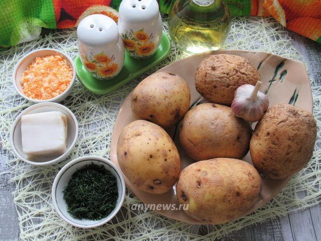 Картофель запеченный в духовке в фольге - ингредиенты