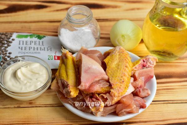 Курица тушеная в сметане в мультиварке - ингредиенты