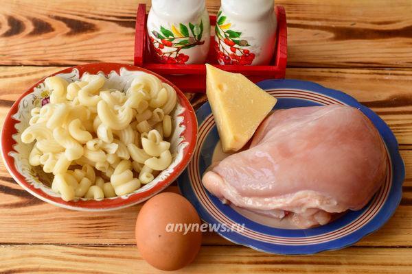 Запеканка из макарон с мясом и сыром - ингредиенты