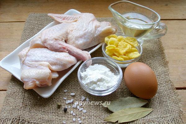жареные куриные крылышки - ингредиенты