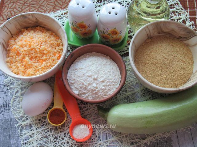 Кабачки в сырной панировке - ингредиенты