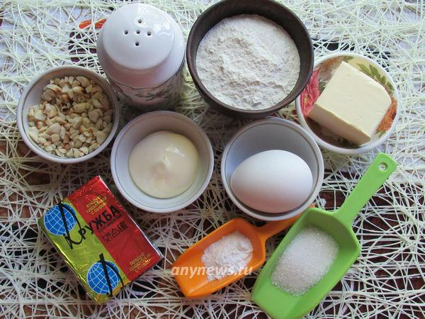 Печенье из плавленного сыра - ингредиенты