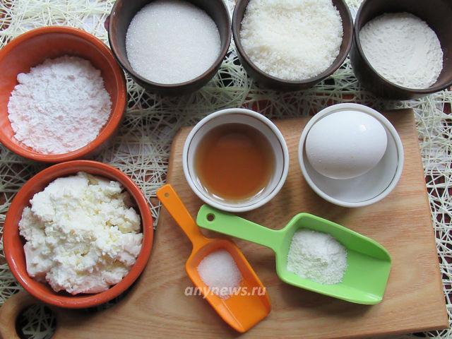 Творожно-кокосовое печенье - ингредиенты
