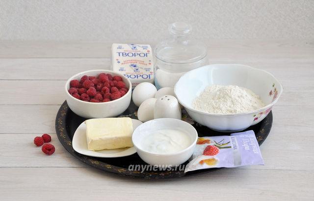 Открытый творожный пирог с малиной - ингредиенты