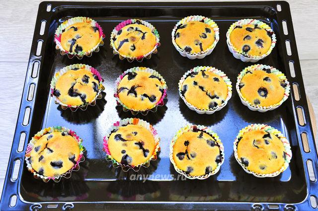 Кексы с черникой на кефире - готовые кексики