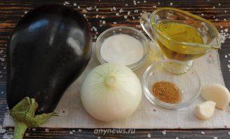 Баклажаны жареные как грибы - ингредиенты