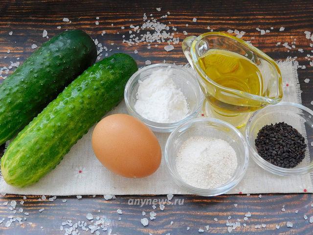 Жареные огурцы в кляре - ингредиенты