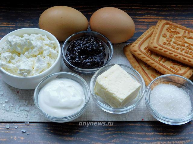 Чизкейк из творога и печенья - ингредиенты