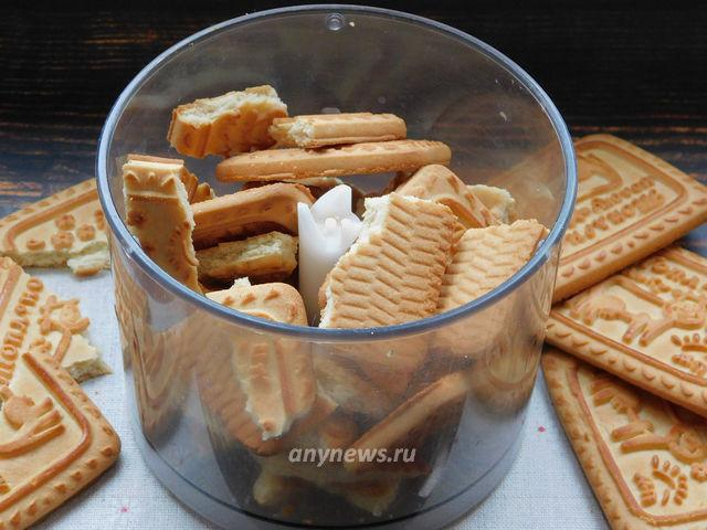 Чизкейк из творога и печенья в духовке