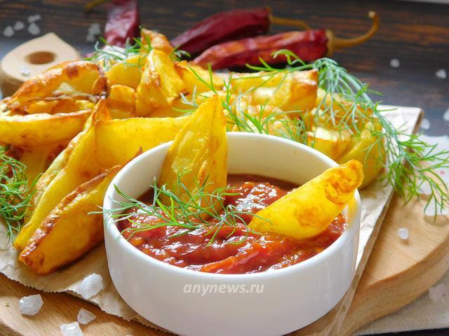 Картофель фри в аэрогриле - пошаговый рецепт